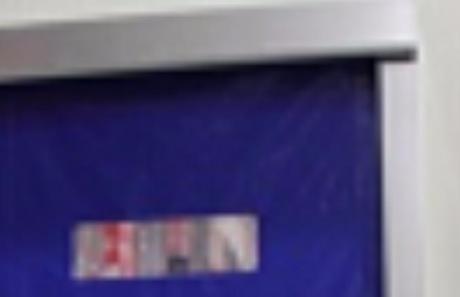 Nuova porta rapida per il Salumificio Mottolini: Immagine Elenchi